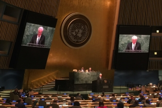 Statement by Ambassador Vitaly Churkin, Permanent Representative of the Russian Federation to the United Nations at the special solemn meeting of the 69th session of the United Nations General Assembly dedicated  to the 70th Anniversary of the end of the Second World War