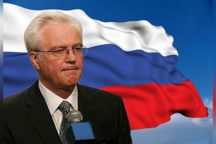 "Text of interview (translation from Russian) by Permanent Representative of the Russian Federation to the United Nations Ambassador Vitaly Churkin to ""TASS"" and ""RIA-Novosti"" news agencies on the idea to create an International Tribunal for the downing of Malaysian Boeing"