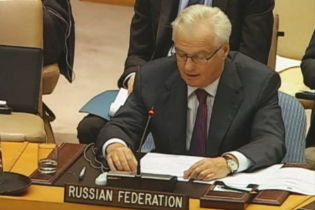 Statement by H.E. Ambassador Vitaly I. Churkin, Permanent Representative of the Russian Federation to the United Nations, during the Security Council Meeting on the briefing by the Chairperson-in-Office of the Organization for Security and  Cooperation in Europe