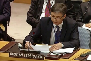 Statement by Mr. Evgeny Zagainov, Deputy Permanent Representative of the Russian Federation to the United Nations at the Security Council Meeting on the situation in Libya